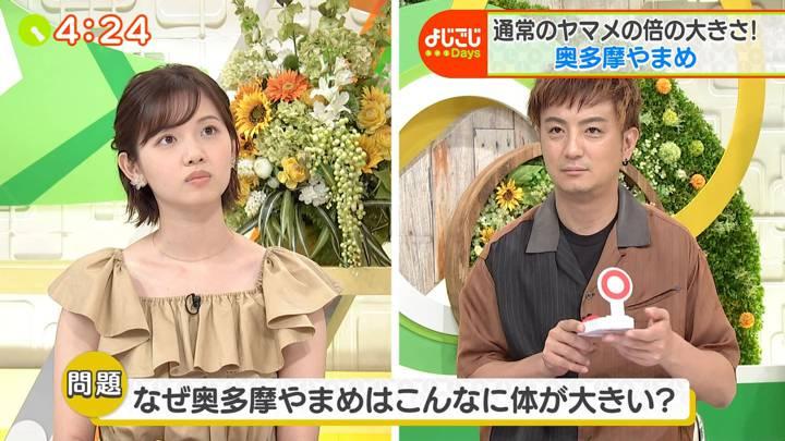2020年08月11日田中瞳の画像12枚目