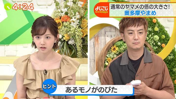2020年08月11日田中瞳の画像13枚目
