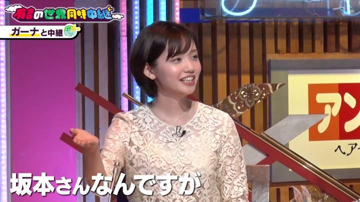 2020年08月13日田中瞳の画像02枚目