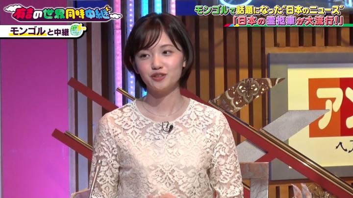 2020年08月13日田中瞳の画像04枚目