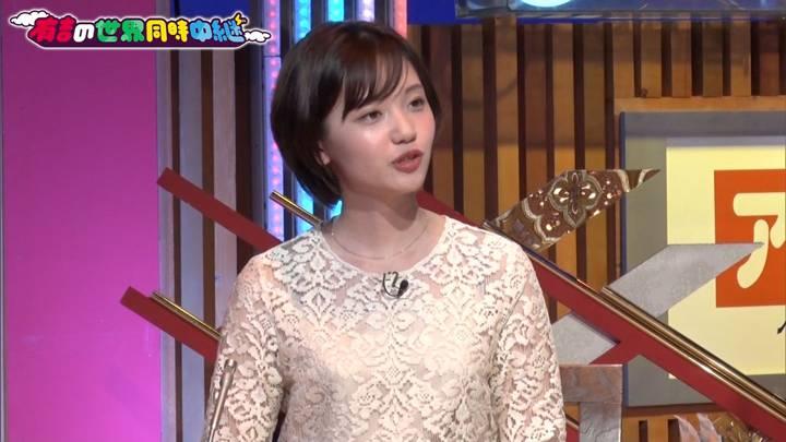 2020年08月13日田中瞳の画像11枚目