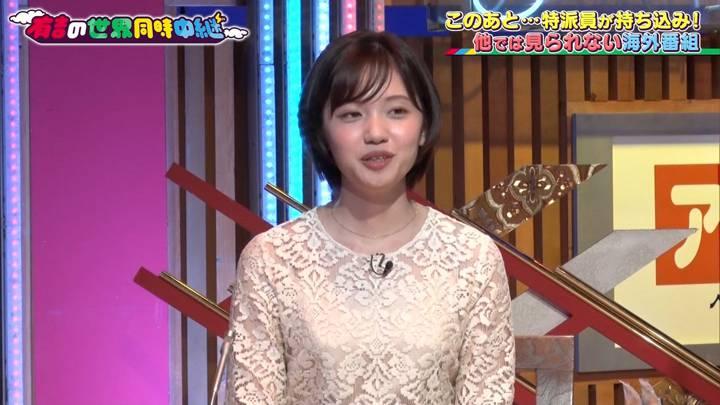 2020年08月13日田中瞳の画像12枚目