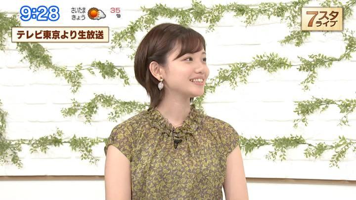 2020年08月14日田中瞳の画像07枚目