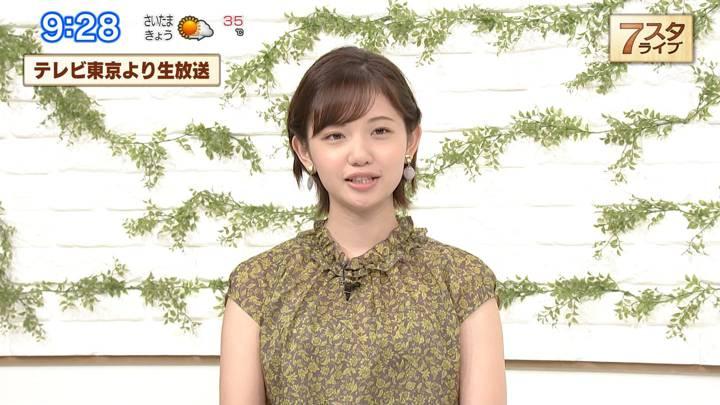 2020年08月14日田中瞳の画像08枚目
