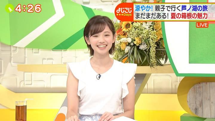 2020年08月14日田中瞳の画像29枚目