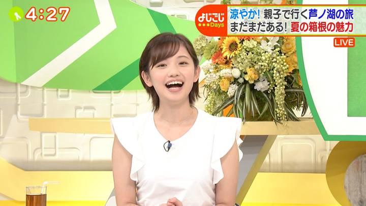 2020年08月14日田中瞳の画像30枚目