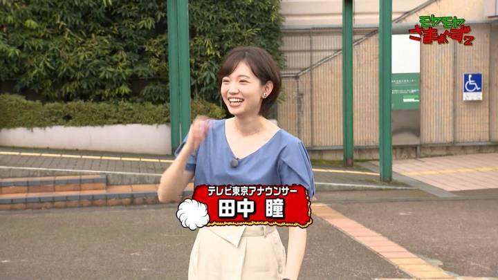 2020年08月16日田中瞳の画像01枚目