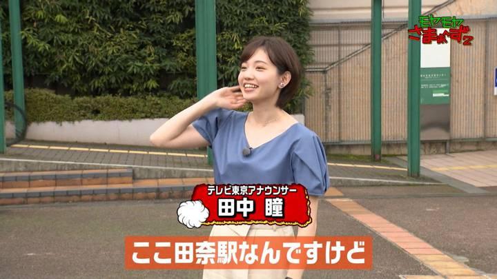 2020年08月16日田中瞳の画像02枚目