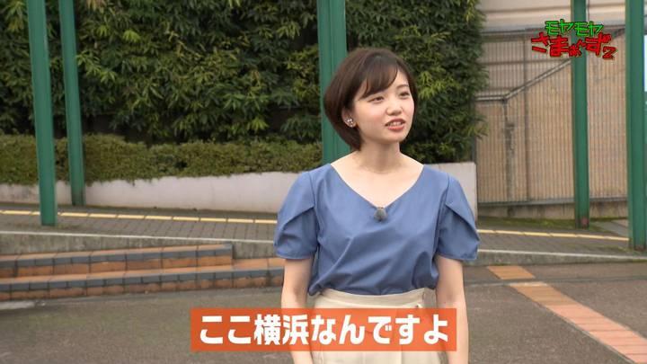 2020年08月16日田中瞳の画像03枚目
