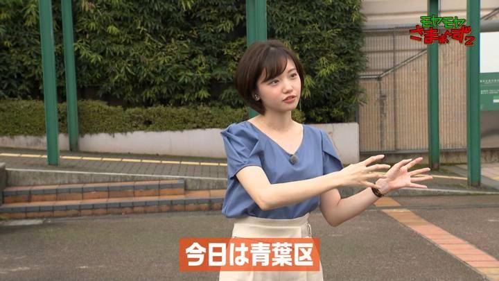 2020年08月16日田中瞳の画像05枚目