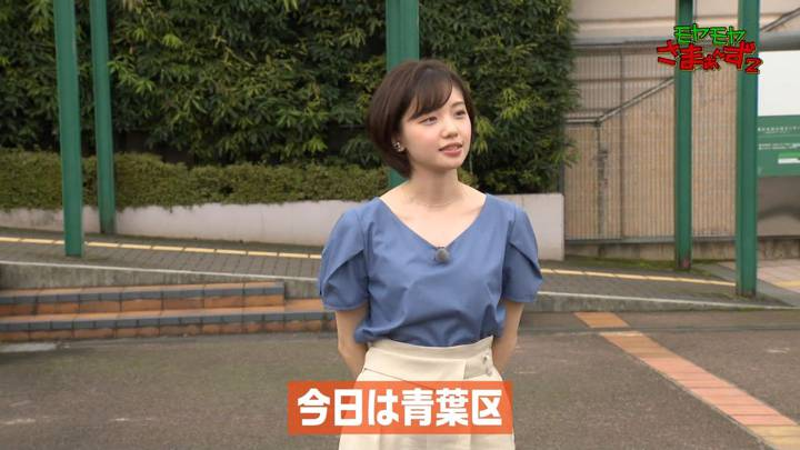 2020年08月16日田中瞳の画像06枚目