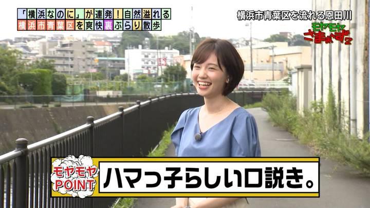 2020年08月16日田中瞳の画像12枚目