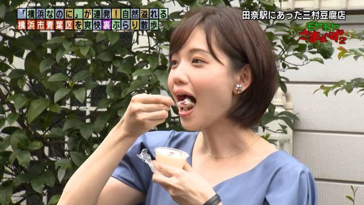 2020年08月16日田中瞳の画像18枚目