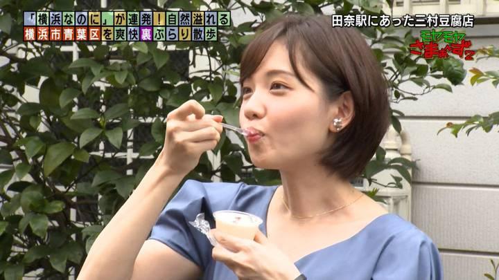 2020年08月16日田中瞳の画像19枚目