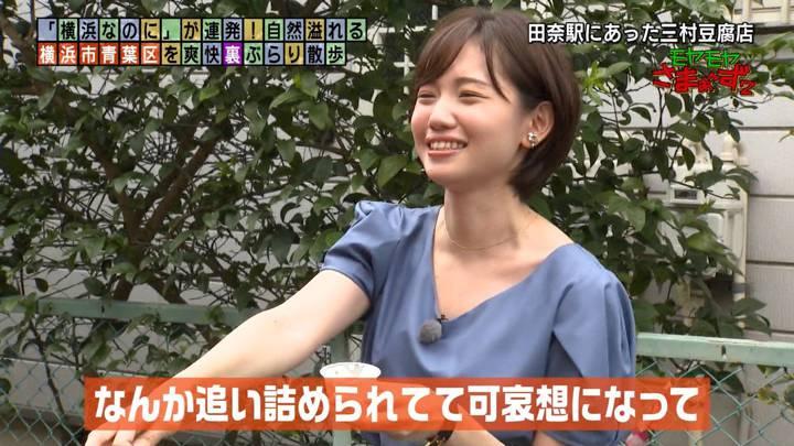 2020年08月16日田中瞳の画像20枚目
