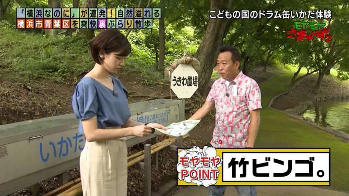 2020年08月16日田中瞳の画像22枚目