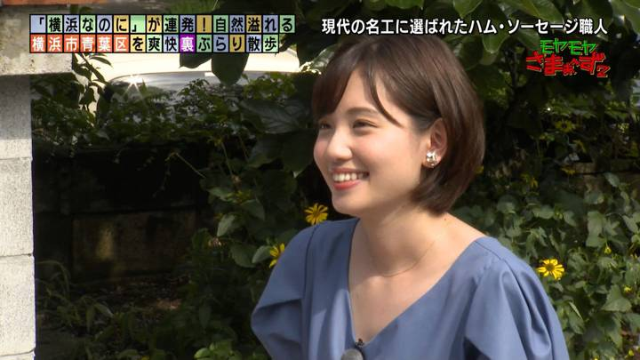 2020年08月16日田中瞳の画像25枚目