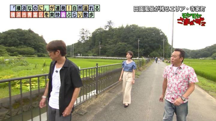 2020年08月16日田中瞳の画像33枚目