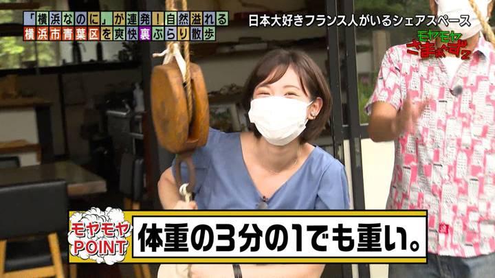 2020年08月16日田中瞳の画像36枚目