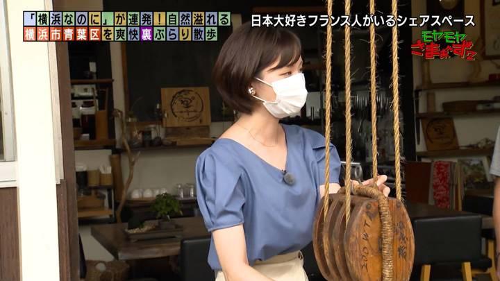 2020年08月16日田中瞳の画像37枚目