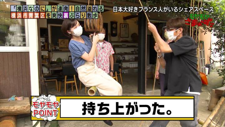 2020年08月16日田中瞳の画像39枚目