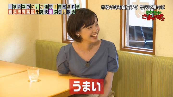 2020年08月16日田中瞳の画像42枚目