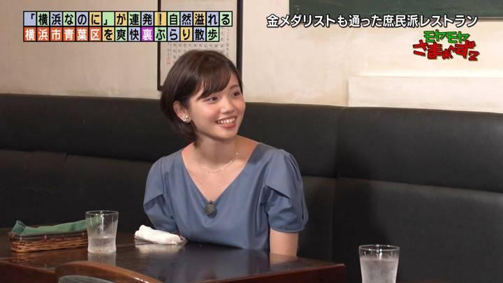2020年08月16日田中瞳の画像43枚目