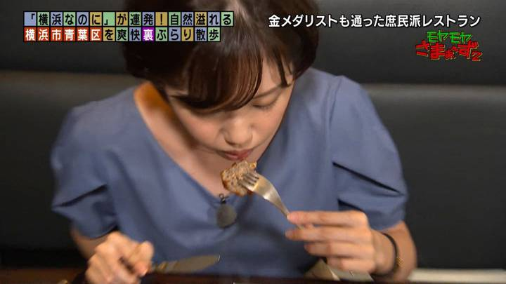 2020年08月16日田中瞳の画像45枚目