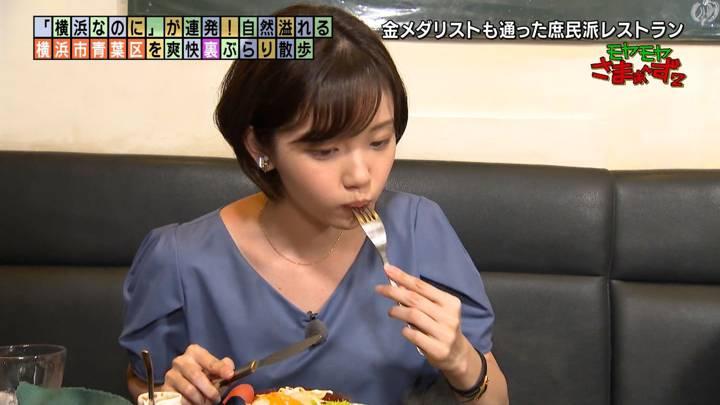 2020年08月16日田中瞳の画像46枚目