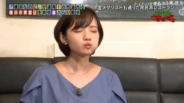 2020年08月16日田中瞳の画像49枚目