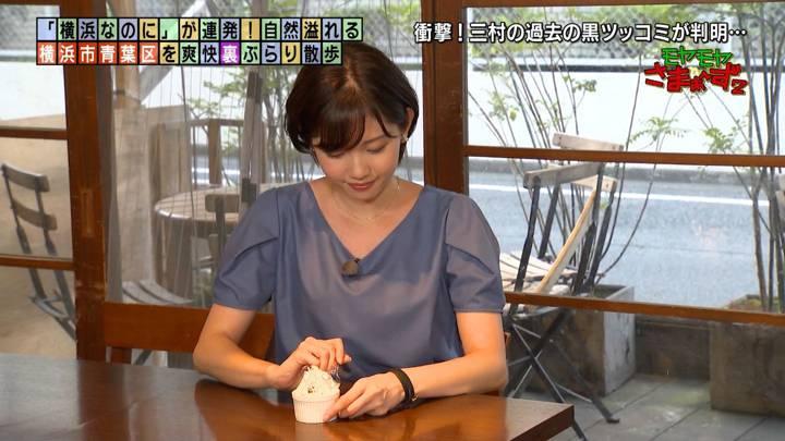 2020年08月16日田中瞳の画像52枚目