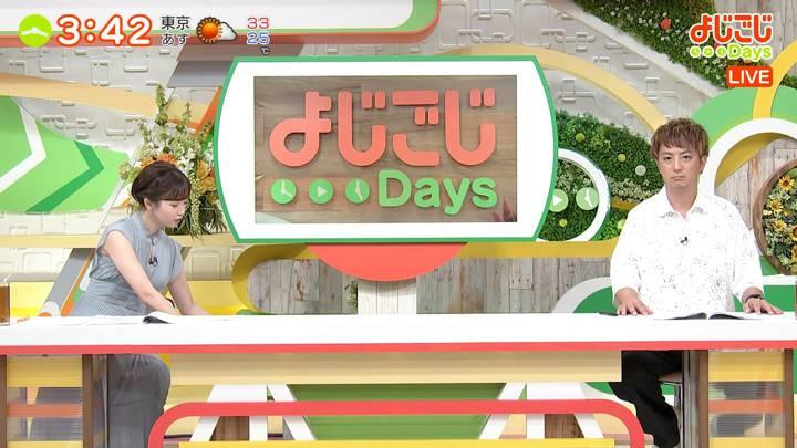 2020年08月18日田中瞳の画像04枚目