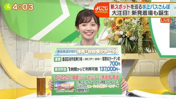 2020年08月18日田中瞳の画像05枚目