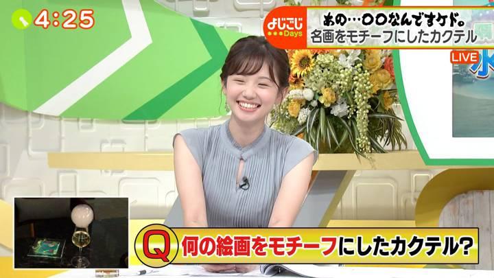 2020年08月18日田中瞳の画像08枚目