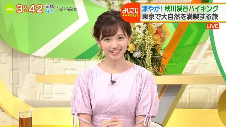2020年08月21日田中瞳の画像26枚目
