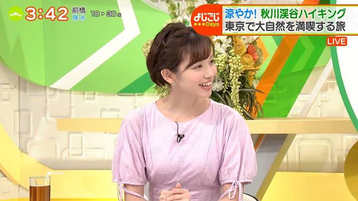 2020年08月21日田中瞳の画像27枚目