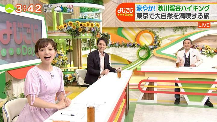 2020年08月21日田中瞳の画像29枚目