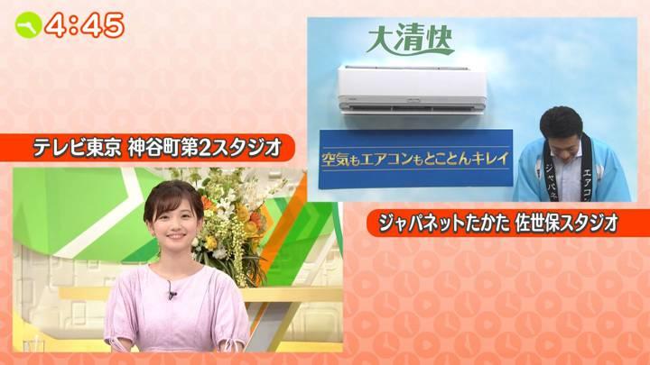 2020年08月21日田中瞳の画像37枚目