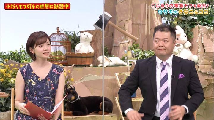 2020年08月22日田中瞳の画像03枚目