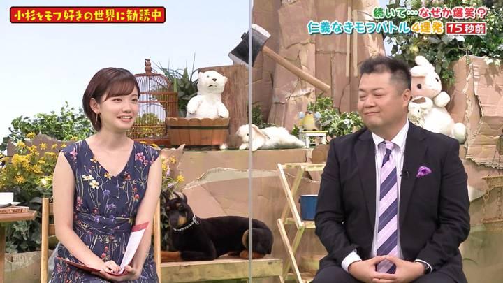 2020年08月22日田中瞳の画像04枚目