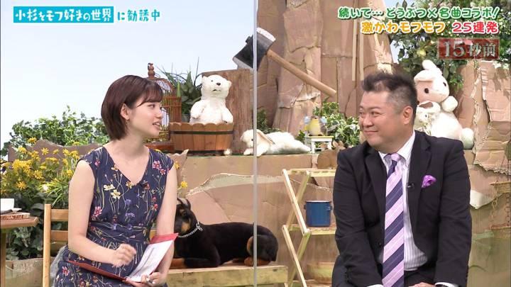 2020年08月22日田中瞳の画像09枚目