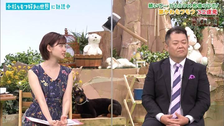 2020年08月22日田中瞳の画像10枚目