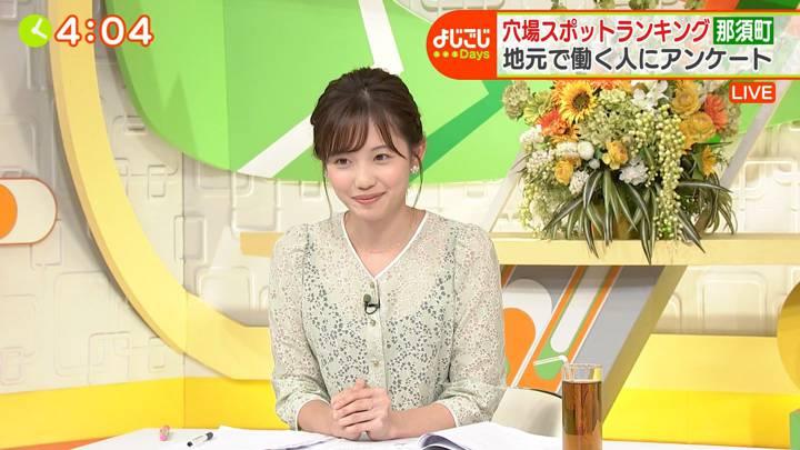 2020年08月28日田中瞳の画像27枚目