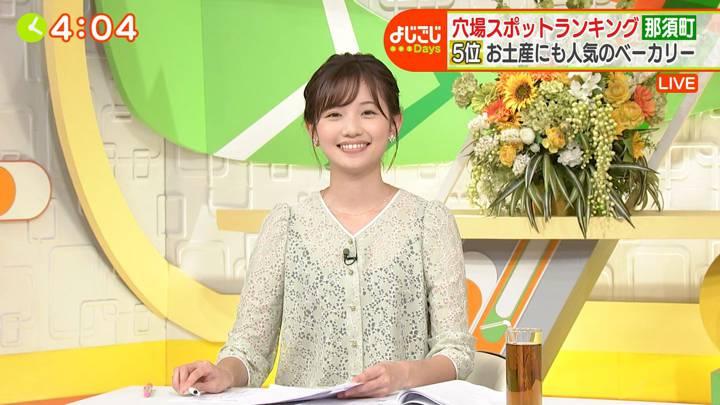 2020年08月28日田中瞳の画像28枚目