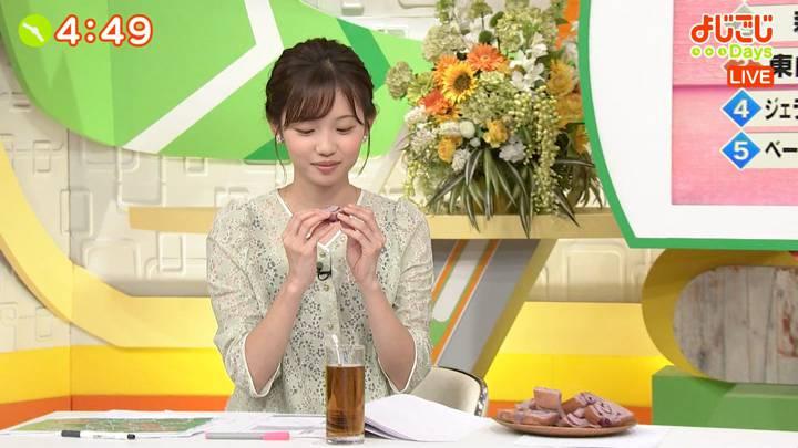 2020年08月28日田中瞳の画像37枚目