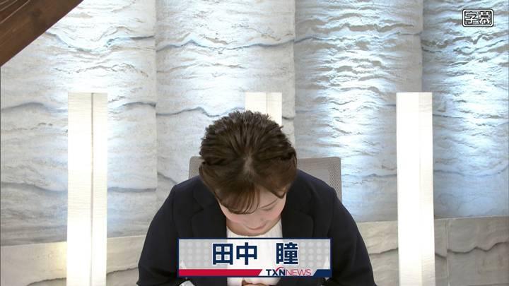 2020年08月29日田中瞳の画像02枚目