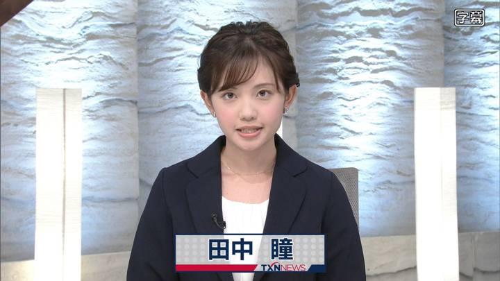 2020年08月29日田中瞳の画像07枚目