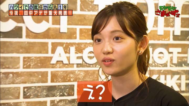 2020年08月30日田中瞳の画像02枚目