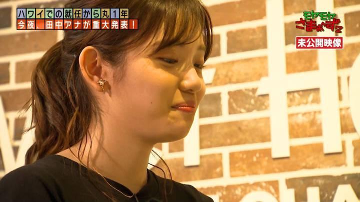 2020年08月30日田中瞳の画像03枚目