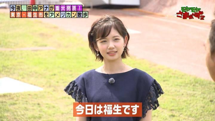 2020年08月30日田中瞳の画像04枚目